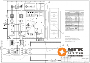 План расположения оборудования многотопливной мини-ТЭЦ электрической мощностью 2,5МВт с учетом установки гидроманипулятора (топливоподача). Вид топлива: Сырые древесные отходы, щепа, опил, уголь, торф.