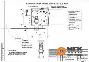 бмк 0,2 мвт без авт подачи(4)